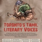 Tamil Literary Voices